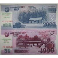 Северная Корея 1000 вон + 2000 вон 2018 г. 70 лет провозглашения КНДР. Цена за пару