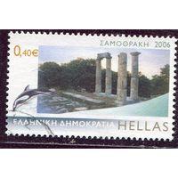 Греция. Остров Самотраки
