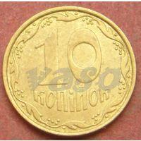 6400:  10 копеек 2006 Украина