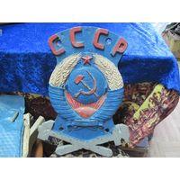 Герб советский железнодорожный.