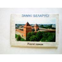 Спичечные этикетки Замки Белоруссии.