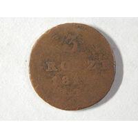 Польша 3 гроша 1812г.Варшавское герцогство