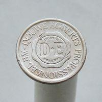 Жетон для кофейных автоматов фирмы Douwe Egberts coffee (белый)