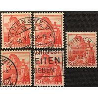 ЦІКАВІЦЬ АБМЕН! 1938, замак Сан-Сальватор, 20 рапэн