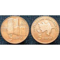 W: Азербайджан 5 гяпик 2006 (260)