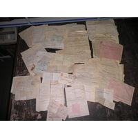 Документы разные(более70шт.)Междуво енный период(1918-1939)