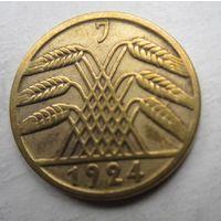 Германия. 5 рейхспфеннигов 1924 J 50