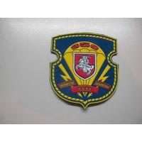 Шеврон 350 парашютно-десантный полк Беларусь