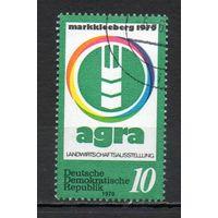 """Сельскохозяйственная выставка """"Агра-79"""" в Марклеберге  ГДР 1979 год серия из 1 марки"""