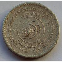 Шри-Ланка, 5 рупий 1995 г. (50 лет ООН)-юбилейная.