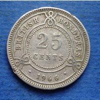 Британский Гондурас колония 25 центов 1966 тираж 75000