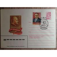 1982 хмк + сг Королев, Байконур