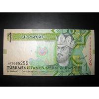 Туркменистан. 1 манат образца 2012 года. UNC.