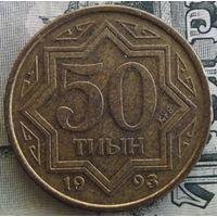 50 тиын 1993