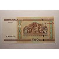 Беларусь, 500 рублей 2000 год, серия Сб, UNC.