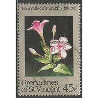 Гренадины Сент-Винсент. Цветы. Морабис-Ночная красавица. 1984г. Mi#341.
