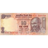 Индия, 10 рупий, 2010 г., UNC