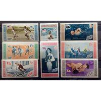 Доминикана-Призеры ОИ Мельбурна-1956,8 марочек