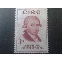 Ирландия 1959 персона