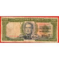 500 Песо 1967! Уругвай! 1/6! ВОЗМОЖЕН ОБМЕН!