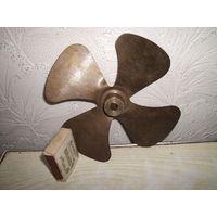 Крыльчатка к вентилятору (металлическая)
