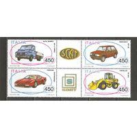 Италия 1986 Автомобили