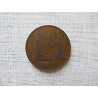 1 Кобо (1 Kobo) 1973 Год