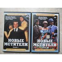 DVD НОВЫЕ МСТИТЕЛИ (ЛИЦЕНЗИЯ) 2 ДИСКА
