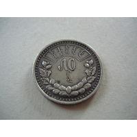50 Менге 1925