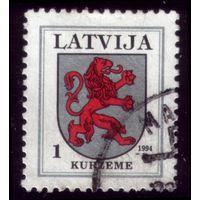 1 марка 1994 год Латвия Курземе 371