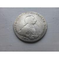 1 рубль 1762 г.