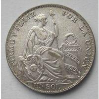 Перу 1 соль 1934 серебро