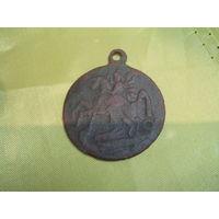 Медаль ЗА ХРАБРОСТЬ Редкий вариант всадник влево