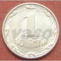 6401:  1 копейка 1992 Украина