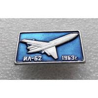 Значок. Самолеты. ИЛ - 62, 1963 г. #0158
