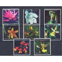 [1486] Сальвадор 1976. Флора.Цветы.Орхидеи.