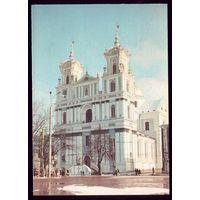 1992 год Гродно Фарный костёл