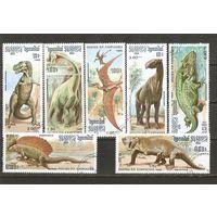Кампучия 1986 Динозавры