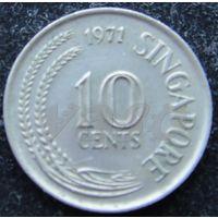 59:  10 центов 1971 Сингапур