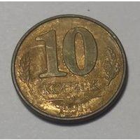 СССР, 10 копеек 1991 год
