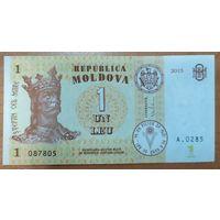 1 лей 2015 года - Молдова - UNC