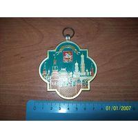 Медаль подвесная Москва 1694.алюминий