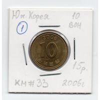 10 вон Южная Корея 2006 года (#2)