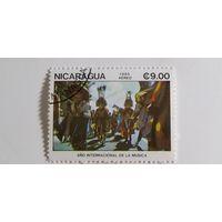Никарагуа 1985. Международный год музыки