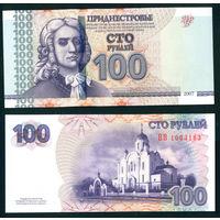 Приднестровье 100 руб 2012 UNC