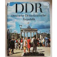 Deutsche Demokratische Republik / Германская Демократическая Республика / 1971