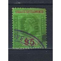 GB Колонии Малайя Стрейтс Сетлментс 1922 GV Стандарт Концовка Гашение тиснением Сингапур #187