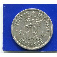 Великобритания 6 пенсов 1944 , серебро