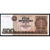 ГДР. 500 Марок 1985 года. P33, UNC