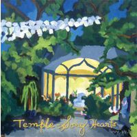 Temple-Song-Heart XII